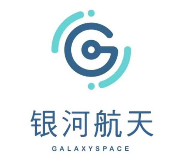 银河航天将建设超级工厂,卫星年产量飙升