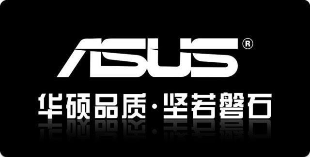 华硕B450Ⅱ主板正式推出:搭载AMD Ryzen 5000处理器