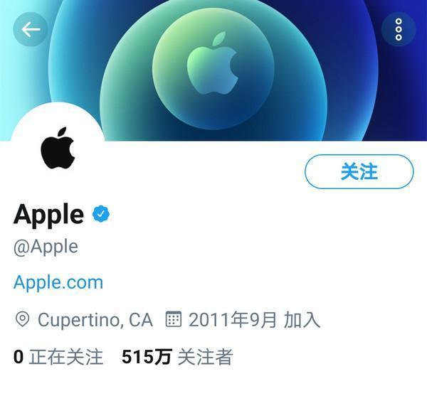 苹果iPhone12发布会官方邀请函新版本曝光,这是在暗示什么?