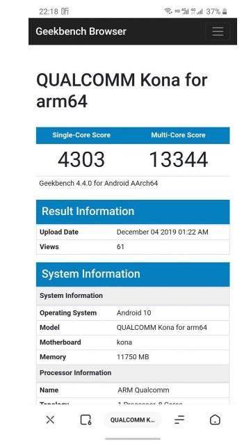 红米K30s搭载什么处理器_红米K30s处理器性能