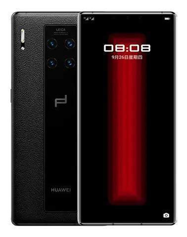 华为mate30系列有几款手机?华为mate30有Pro+版本吗?