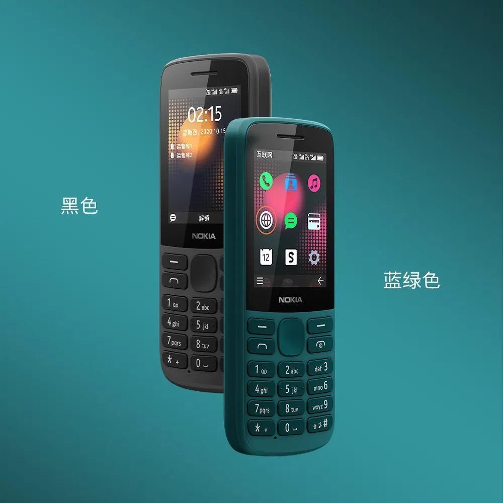 诺基亚2154G手机正式发布,一图了解手机详情