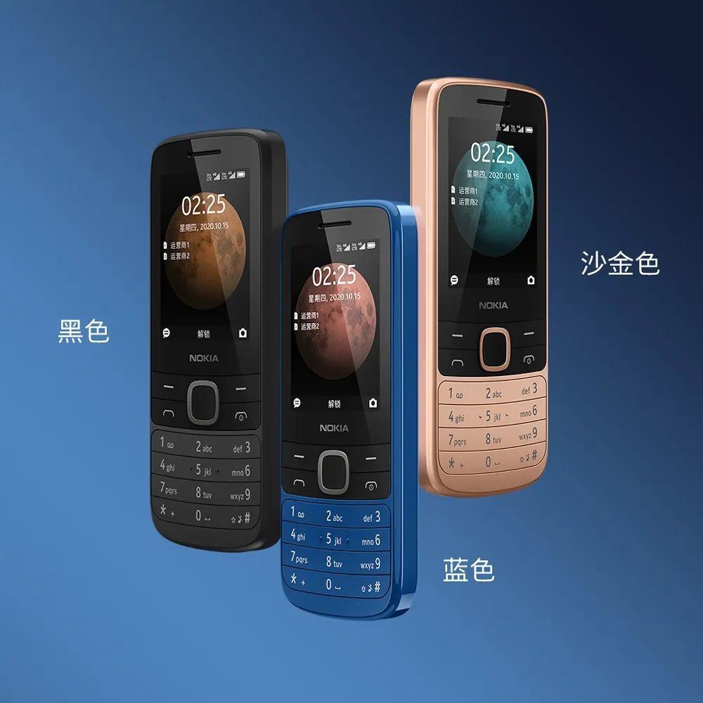 诺基亚Nokia 225 4G发布:支持双卡,售价349元