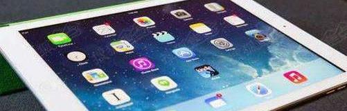 iPadAir4什么时候上市?iPadAir4什么时候发售?