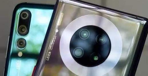 华为Mate40系列新增黄配色,将于本月全球发布