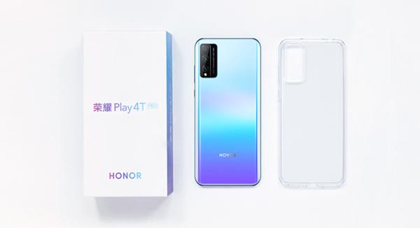 荣耀Play4TPro怎么样?售价不足1500元值得购买吗?