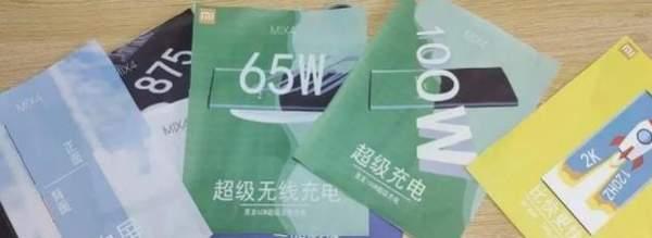 小米MIX4最新消息,宣传海报曝光