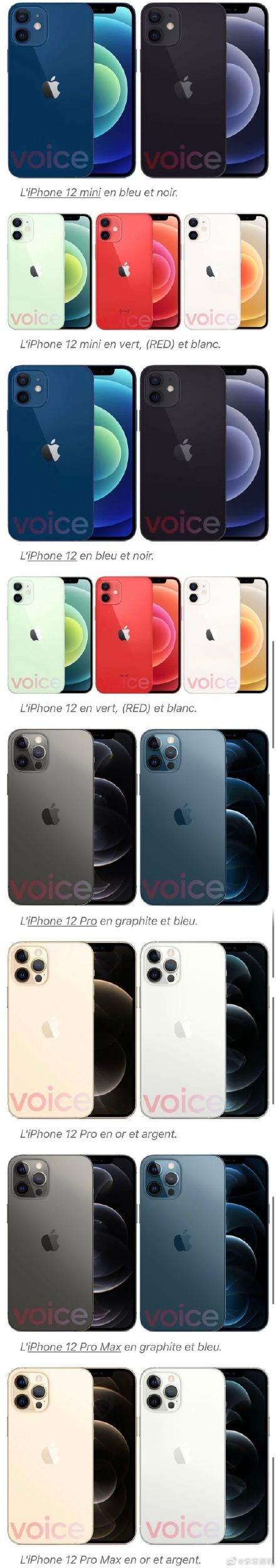 iphone12系列发布倒计时,官方渲染图再曝光!