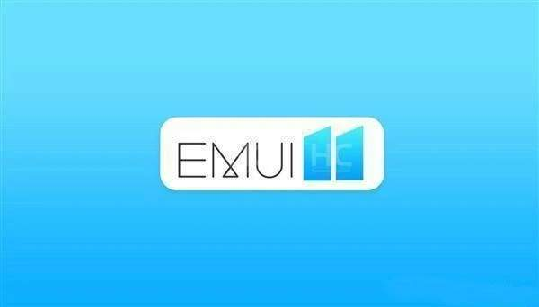 EMUI11最新进度:搭载麒麟980的华为和荣耀开始适配