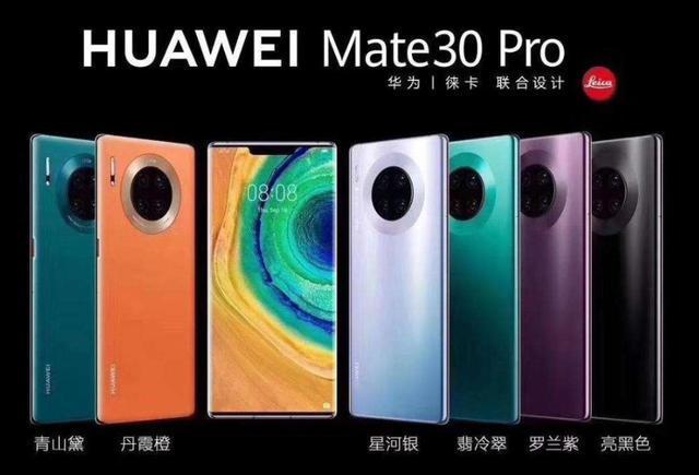 华为mate30E pro多少钱?华为mate30E pro价格多少?
