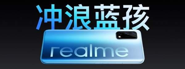 realmeQ2和realmeQ2Pro参数配置对比,谁更知得入手?
