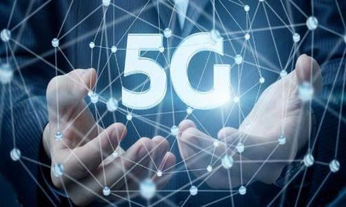 vivo与中兴联手推动5G发展,毫米波手机测试达预期