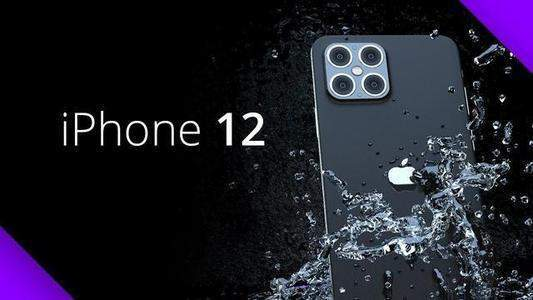 iPhone12發布會不用看了,一文帶你了解蘋果12詳細配置
