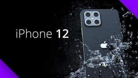 iPhone12发布会不用看了,一文带你了解苹果12详细配置