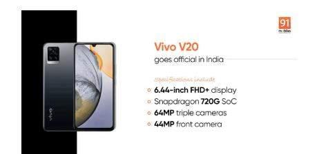 vivoV20在印度推出,搭载骁龙720G价格2300元起