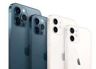 iPhone12系列均采用超瓷晶面板,抗摔性能大幅度提升