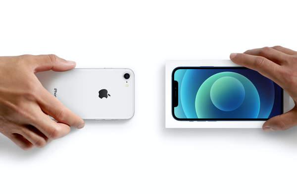 iPhone12换购价格公布,iPhone旧机型折抵攻略