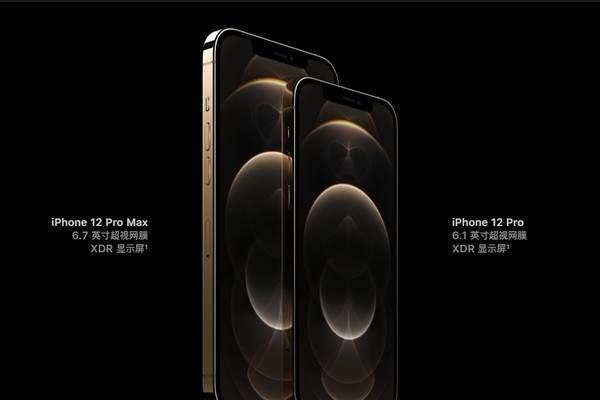 iPhone12系列不附赠有线耳机,法国版iPhone12却标配有线耳机?