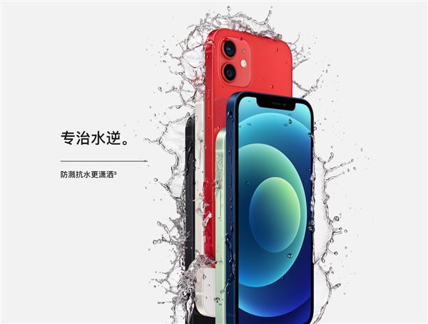 iPhone12四款新机对比,iPhone12系列参数配置详情