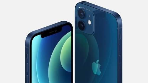 iPhone12系列不附赠耳机充电器,苹果充电器多少钱