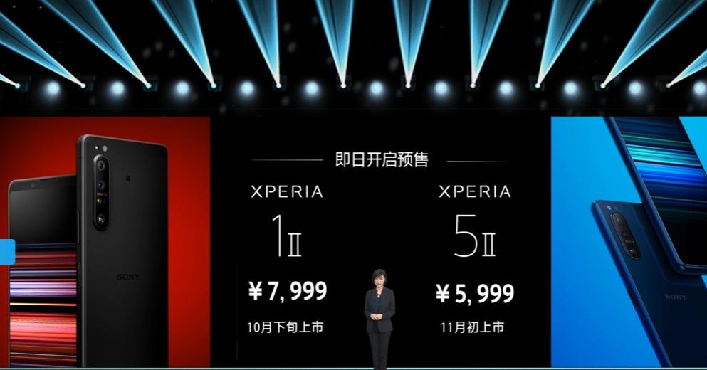 索尼Xperia1II和Xperia5II参数配置区别?一张图告诉你!