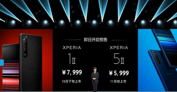 索尼Xperia1II和Xperia5II参数配置区别在哪?一张图告诉你!