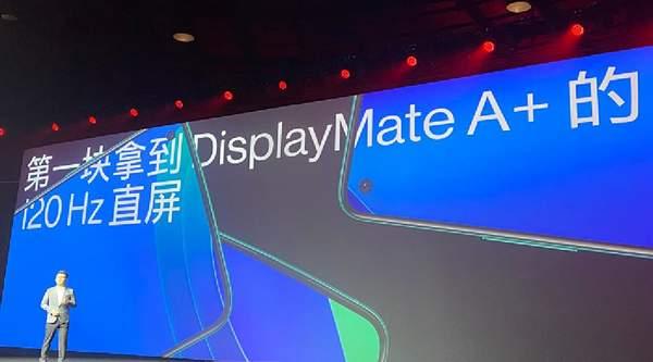 一加8T国行版屏幕素质:目前最好的120Hz直屏