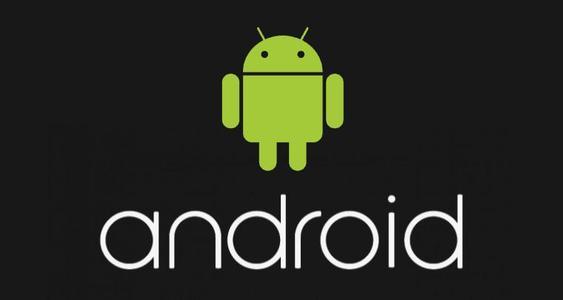 Android 11新功能曝光:可提升手机续航能力