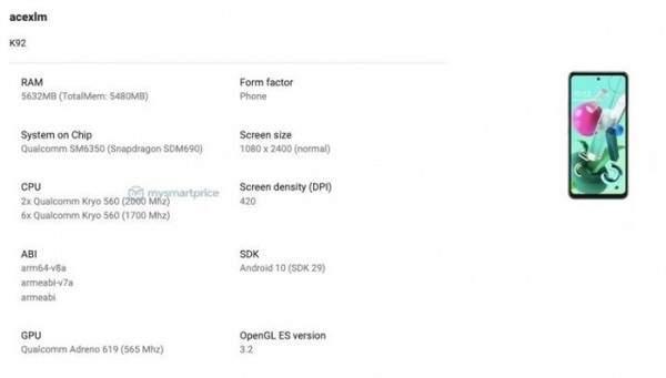 LG K92海外正式曝光:搭载骁龙690处理器