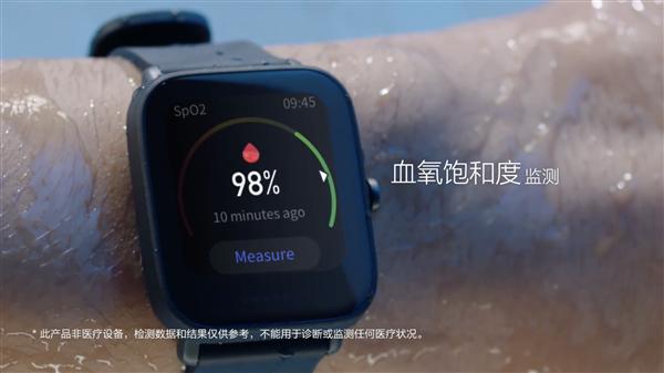 华米AmazfitPop智能手表即将开售,配备多种新功能