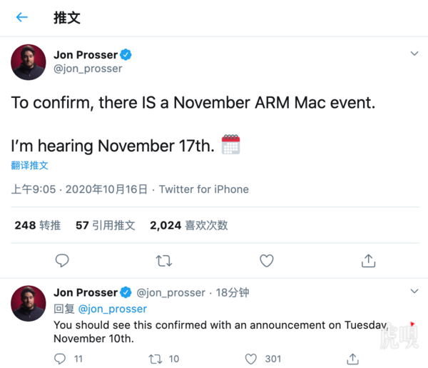 苹果11月17日发布自主芯片版Mac,苹果A14X芯片来了