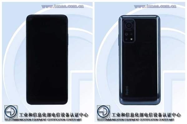 Redmi K30S正式入网:预计2500元,性价比突出