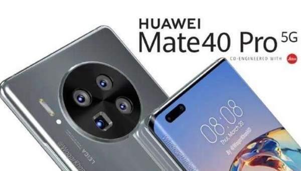 华为Mate40Pro相机模组曝光,后置六摄超吸睛
