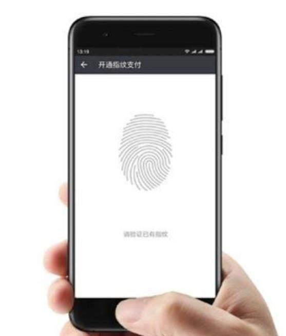 苹果iPhone尝试屏下指纹技术,在屏幕中添加TouchID