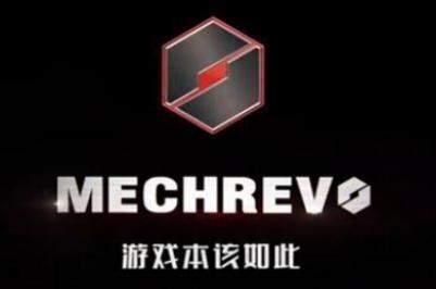机械革命Umi CC上架,轻薄设计游戏本价格7299元