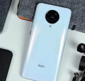 红米k30s将于本月27日发布,搭载骁龙865处理器