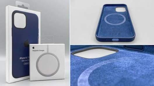 iphone12还未正式发售,苹果提前发货MagSafe