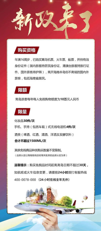 iphone12琼版价格曝光,苹果手机仅售4784元真香