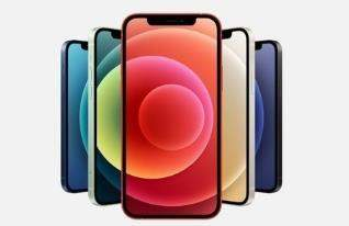 iphone12pro需求超预期,出货量将大幅度提高