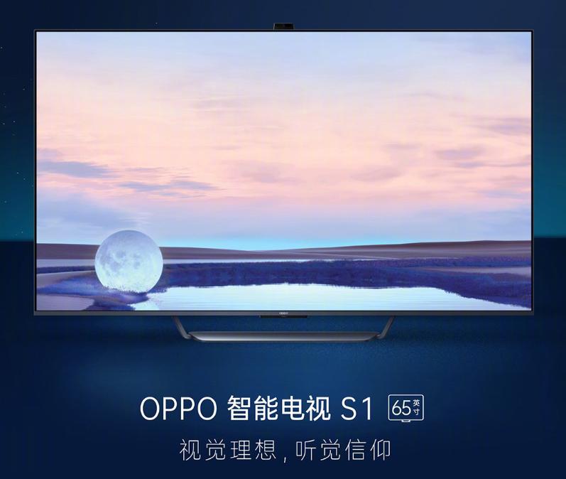 OPPO首款智能电视产品S1发布,6999元开售