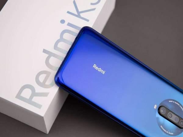 Redmi K30至尊版8+256G版首销:售价2499元
