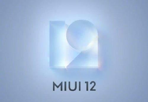 小米10至尊版纪念版MIUI12最新版推送:新增妙趣共享等功能