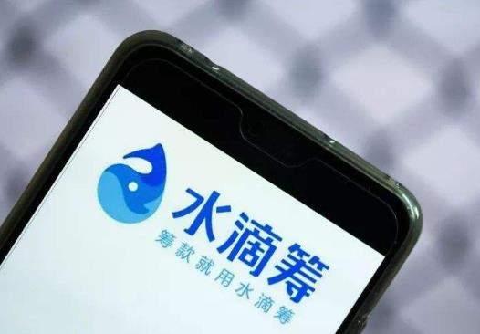 水滴公司計劃在美上市,預計募資5億美元