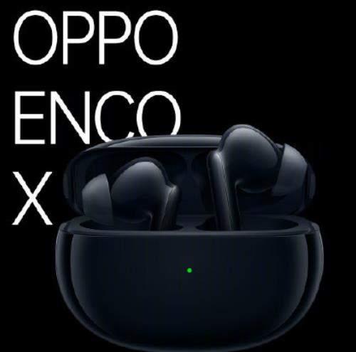 OPPO Enco X真无线耳机价格999元!现在入购享优惠价