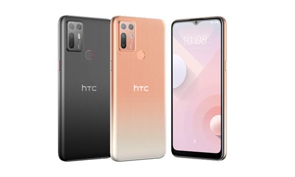 HTC Desire 20+正式上市:骁龙720G,售价约2000元