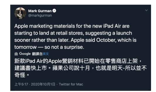 iPadAir4开售在即,营销材料已经抵达零售店
