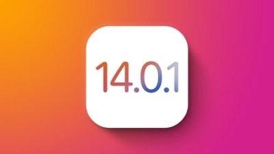 iOS14验证通道关闭,iOS14.0.1已不可降级