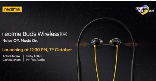 realmeBuds Air Pro定档10月7日,延迟将低至94ms