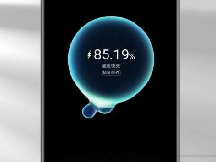 华为Mate40系列预热:有线/无线快充升级!