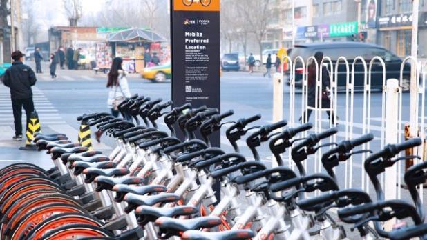深圳开始试点北斗导航技术管理共享自行车